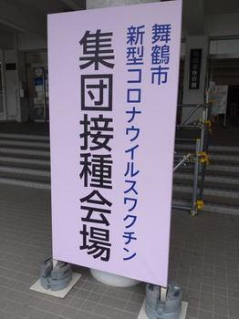 DSC_2718.JPG